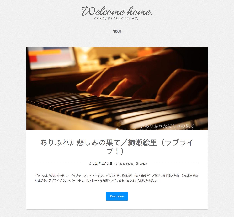 スクリーンショット 2014-10-23 23.55.16